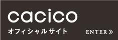 株式会社CACICOオフィシャルサイト